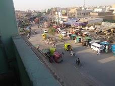 UBL, ATM dera-ghazi-khan