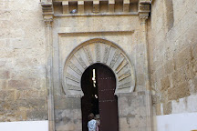 San Miguel Church, Cordoba, Spain