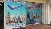 Classic Tours, улица Мукими на фото Ташкента