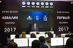 Центрально-Азиатская Фондовая Биржа (CASE | Central Asian Stock Exchange)