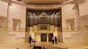 Концертный зал имени П.И. Чайковского, Тверская улица, дом 29, корпус 1 на фото Москвы