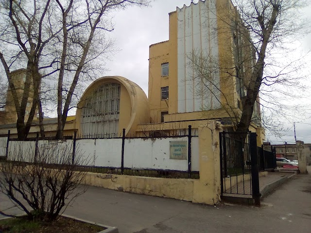 garage of Gosplan
