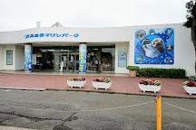 Keikyu Aburatsubo Marine Park, Miura, Japan