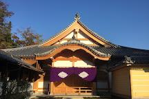 Eigenji Temple, Higashiomi, Japan