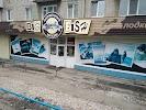 Big Fish, улица Урицкого, дом 7 на фото Ульяновска
