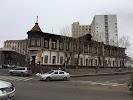 Управление Роздравнадзора по Республике Бурятия на фото Улана-Удэ