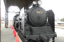 Hokkaido Railway Museum, Sapporo, Japan