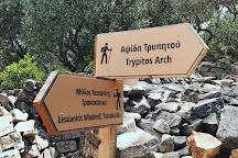 Tripitos Arch, Paxos, Greece