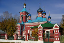 Orthodox Church of The Holy Trinity, Miass, Russia