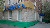 Ветеринарная аптека доктора Чулковой, улица Маршала Еременко на фото Волгограда