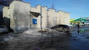 Почта России, Ханты-Мансийская улица, дом 9 на фото Нижневартовска