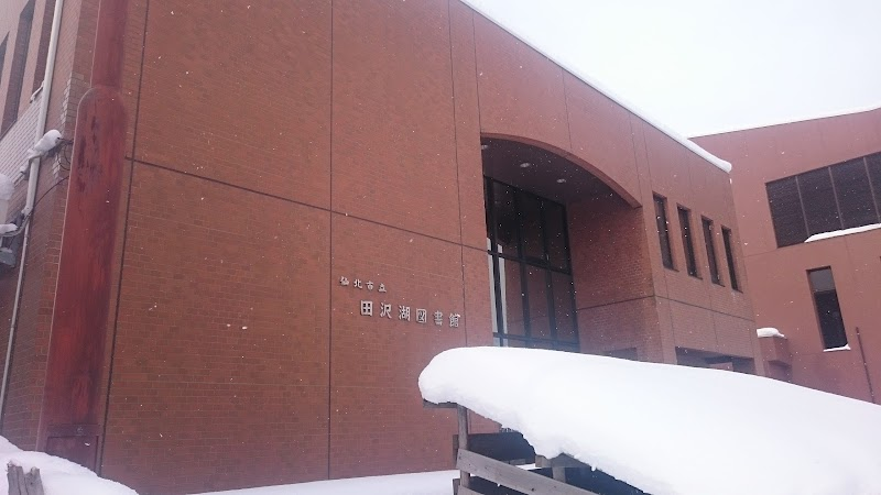 立派な赤色の図書館