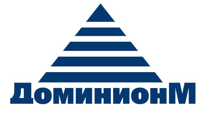 """ООО """"ДоминионМ"""" на фото"""
