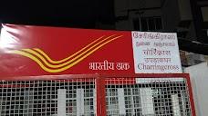 Post Office rawalpindi Peshawar Rd