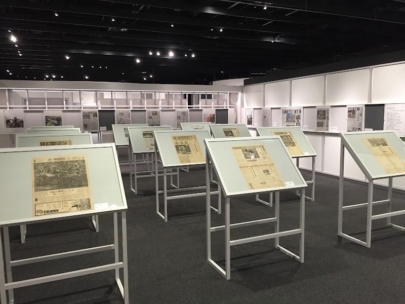 ニュースパーク (日本新聞博物館)