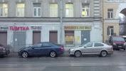 Данила-Мастер, Кондратьевский проспект, дом 12 на фото Санкт-Петербурга