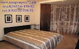 Квартирка72.рф, улица Мельникайте, дом 135 на фото Тюмени