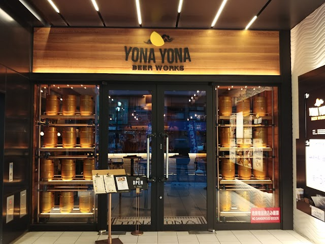 YONA YONA BEER WORKS 恵比寿東口店