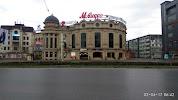 МИРКАТО, проспект Али-Гаджи Акушинского, дом 13 на фото Махачкалы