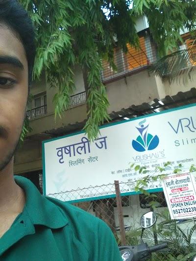 Vrushali's Slimming Centre