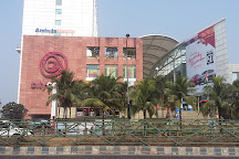City Centre, New Town, Kolkata (Calcutta), India