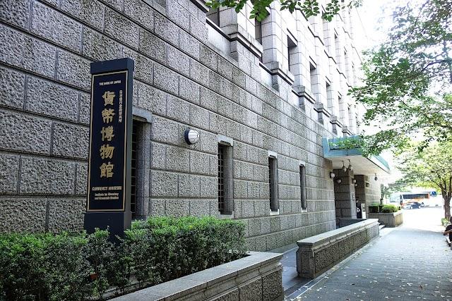 Musée de la monnaie de la banque du Japon