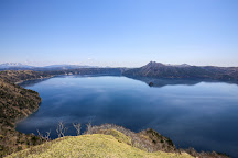 Lake Mashu, Teshikaga-cho, Japan