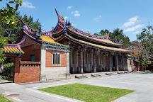 Taipei Confucius Temple, Datong, Taiwan