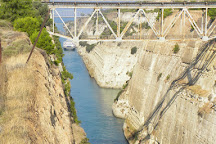 Corinth Canal, Corinth, Greece