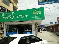 United Medical Store abbottabad
