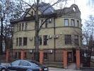 Врачебный здравпункт Калининградской областной таможни, улица Кутузова на фото Калининграда