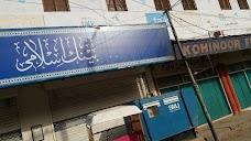 Bank Islami sargodha