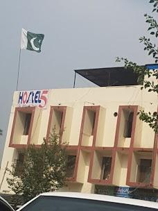 Hostal5 islamabad