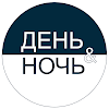 День И Ночь, Мебельный Салон-студия, улица Героев Хасана, дом 20 на фото Перми