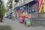 ФотоТочка, Ленинградская улица, дом 6 на фото Магнитогорска