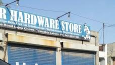 Umer Hardware Store
