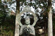 Uchiagegawa Chisui Ryokuchi Park, Neyagawa, Japan
