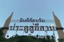 Khao Noi Public Park, Pak Chong, Thailand