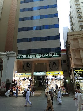 Lodging nearby RIYADH AL HIJRA 3 STAR HOTEL opening times, contacts