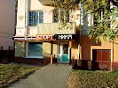 Спорт Ника, Коммунальная улица, дом 68 на фото Тамбова