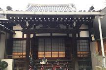 Fukusenji Temple, Osaka, Japan