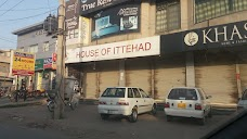 House of Ittehad