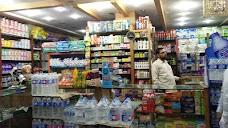 Medicine Plus Pharmacy sargodha