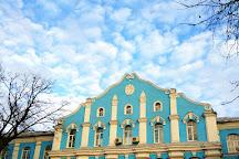 National Museum of Natural History, Kiev, Ukraine