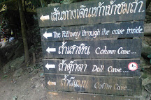 Lod Cave, Soppong, Thailand