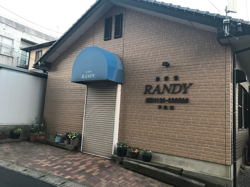 ランディ美容室