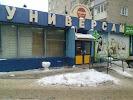 SPAR, улица Металлургов на фото Тулы