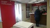 Салон-магазин МТС на фото Полысаева