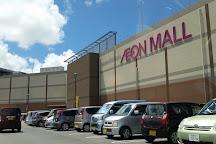 AEONMALL OKINAWA RYCOM, Kitanakagusuku-son, Japan