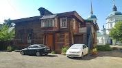Авана, бульвар Гагарина, дом 68Б на фото Иркутска